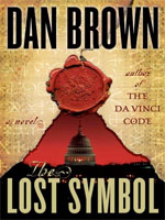 The Lost Symbol cover art (Link goes to Powells)