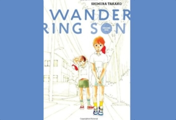 Wandering Son: Volume 2 by Shimura Takako