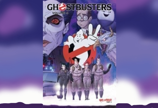Ghostbusters: Mass Hysteria! Part 2 by Erik Burnham