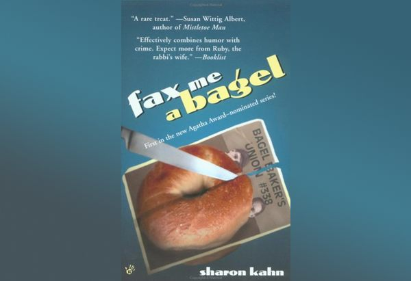 Fax Me a Bagel by Sharon Kahn