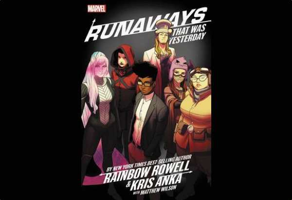 Runaways, Volume 3: That Was Yesterday